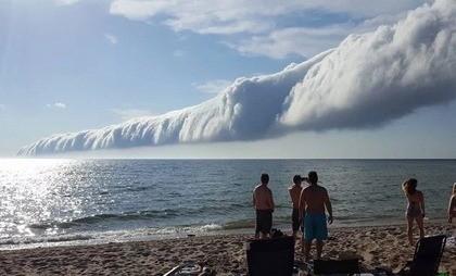 Странное облако в небе — что это?