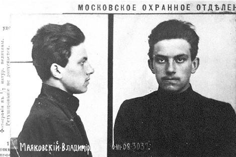 40 фактов о Маяковском